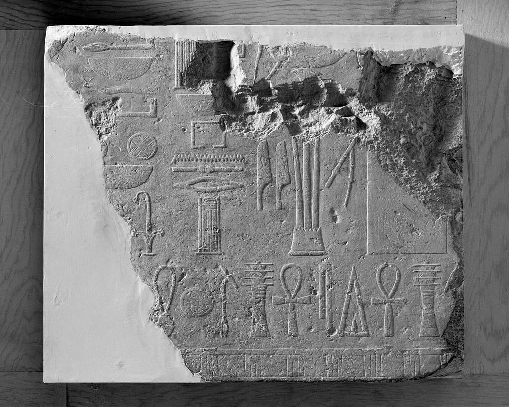 Relief fragment from the mortuary temple of Amenemhat I