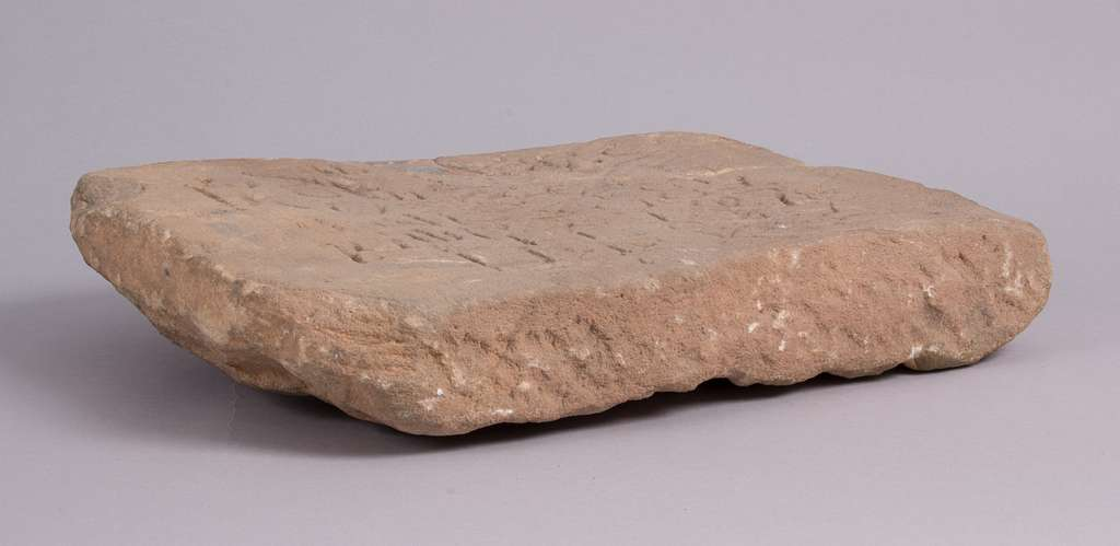 """Stele of """"Blessed Chrysaphios"""""""