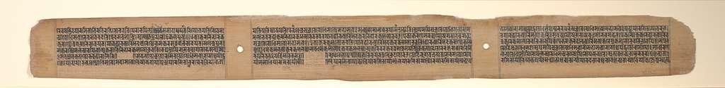 Bodhisattva in a Mountain Grotto, Playing a Stringed Instrument (Vina), Leaf from a Dispersed Pancavimsatisahasrika Prajnapramita Manuscript