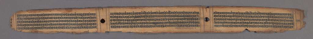 Mahakali in Wrathful Form, Leaf from a dispersed Ashtasahasrika Prajnaparamita (Perfection of Wisdom) Manuscript