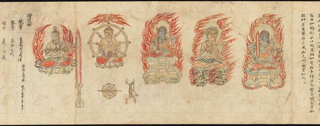 『図像抄』〈十巻抄〉明王部諸尊|Iconographic Drawings of the Five Kings of Wisdom (Myōō-bu shoson)