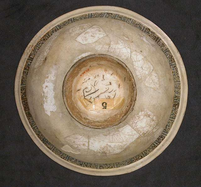 Bowl with Enthroned Figure and Horsemen