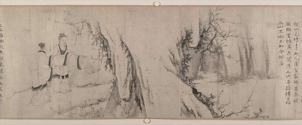 元  趙蒼雲   劉晨阮肇入天台山圖  卷 Liu Chen and Ruan Zhao Entering the Tiantai Mountains