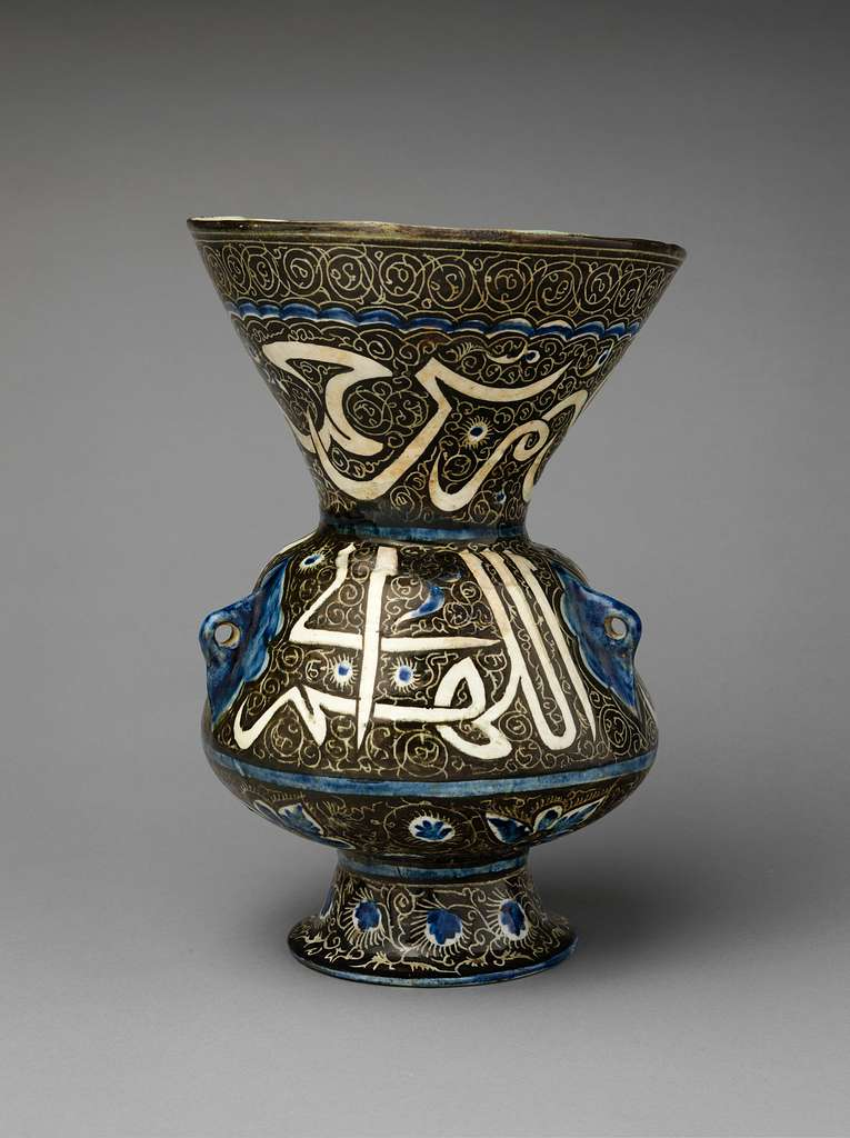 Ceramic Mosque Lamp