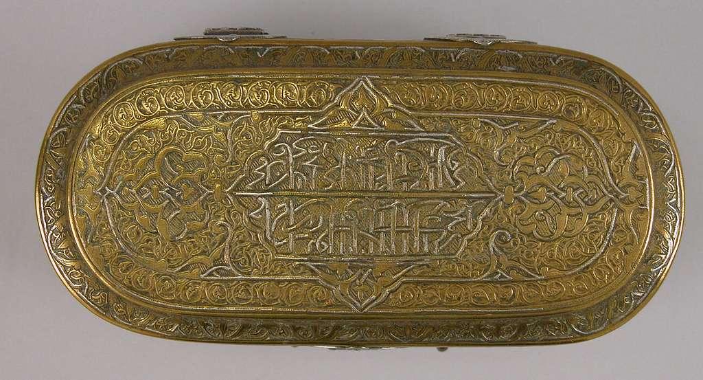 Lidded Box of Muhammad al-Hamawi, Timekeeper at the Umayyad Mosque, Damascus