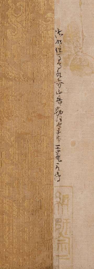本阿弥光悦書 木版下絵和歌巻断簡 Twelve Poems from the New Collection of Poems Ancient and Modern