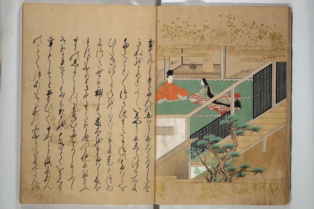 The Fujiwara Chapter