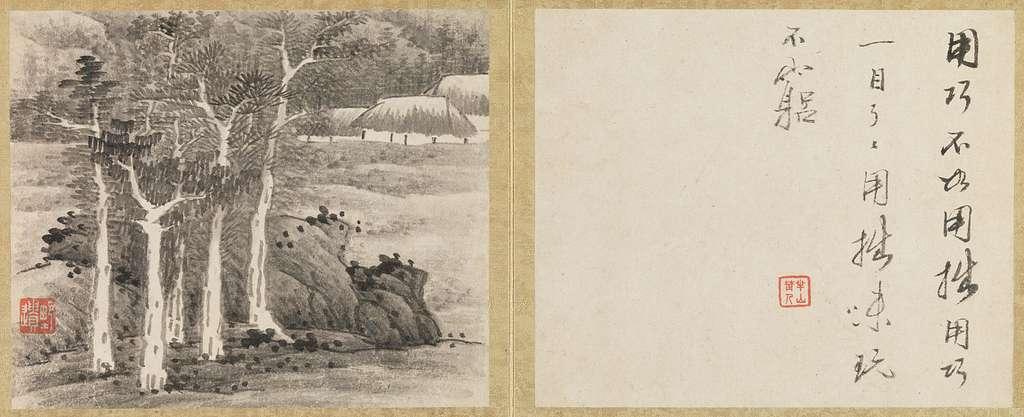 清   龔賢   山水圖  冊 Landscapes and trees