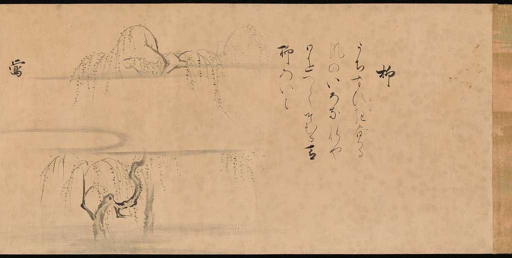 """定家詠十二ヶ月花鳥図 Fujiwara no Teika's """"Poems on Flowers and Birds of the Twelve Months"""""""