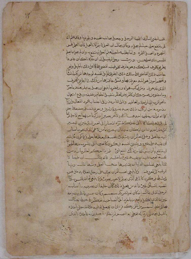 """""""The Merchant and his Accomplice Carry Away Goods"""", Folio from a Kalila wa Dimna"""