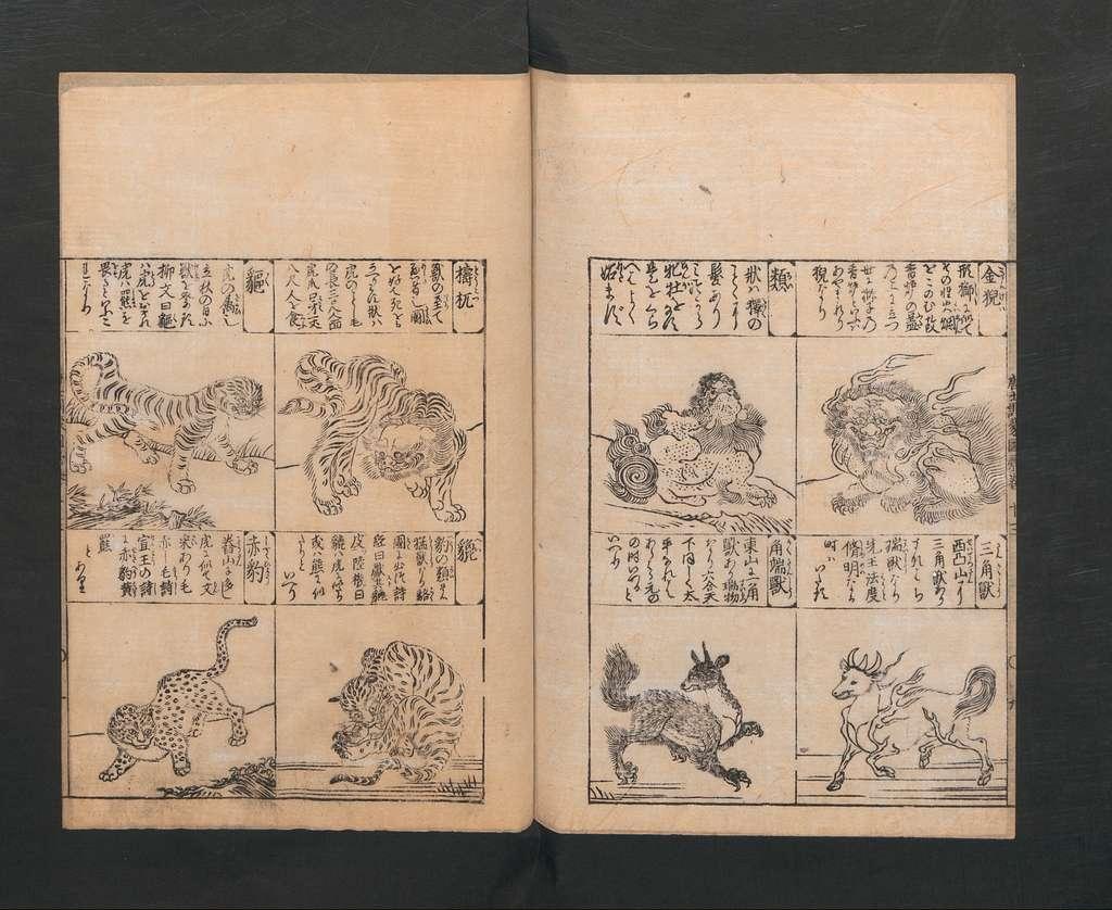 唐土訓蒙図彙|Illustrated Encyclopedia of China (Morokoshi kinmō zui)