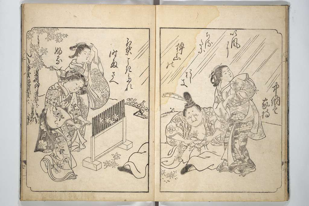 A Fashionable Representation of the Immortals of Poetry: Picture Book of Waka-no-ura