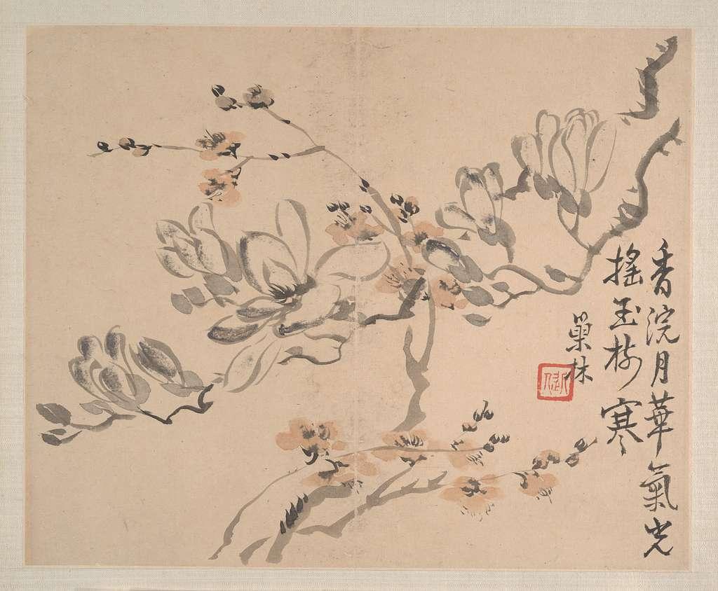 清   汪士慎   山水花卉圖   冊|Landscapes and Flowers