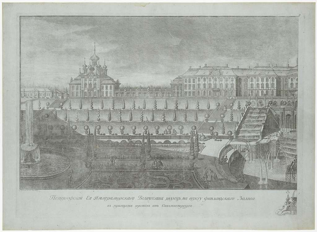Russian Palaces and Gardens