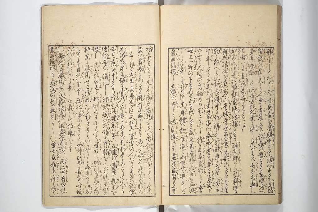 Sō Shiseki Picture Album