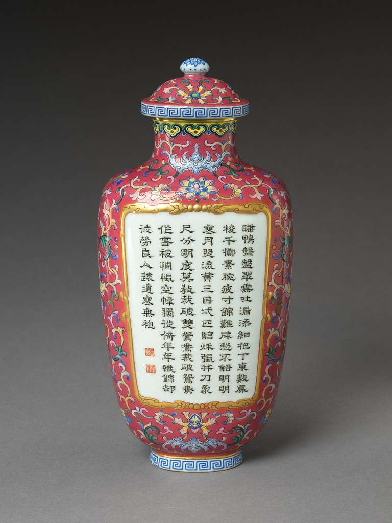 Vase with Poems Composed by the Qianlong Emperor