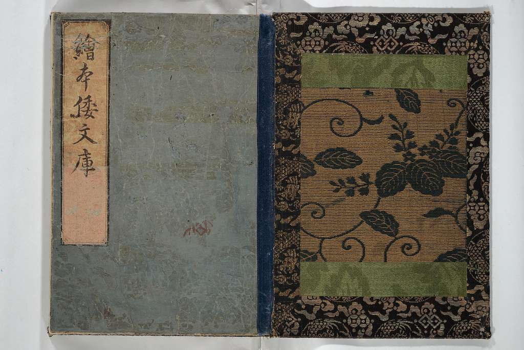 Picture Book of Snow, Moon, and Flowers