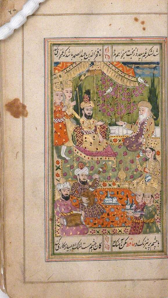 Divan (Anthology) of Hafiz