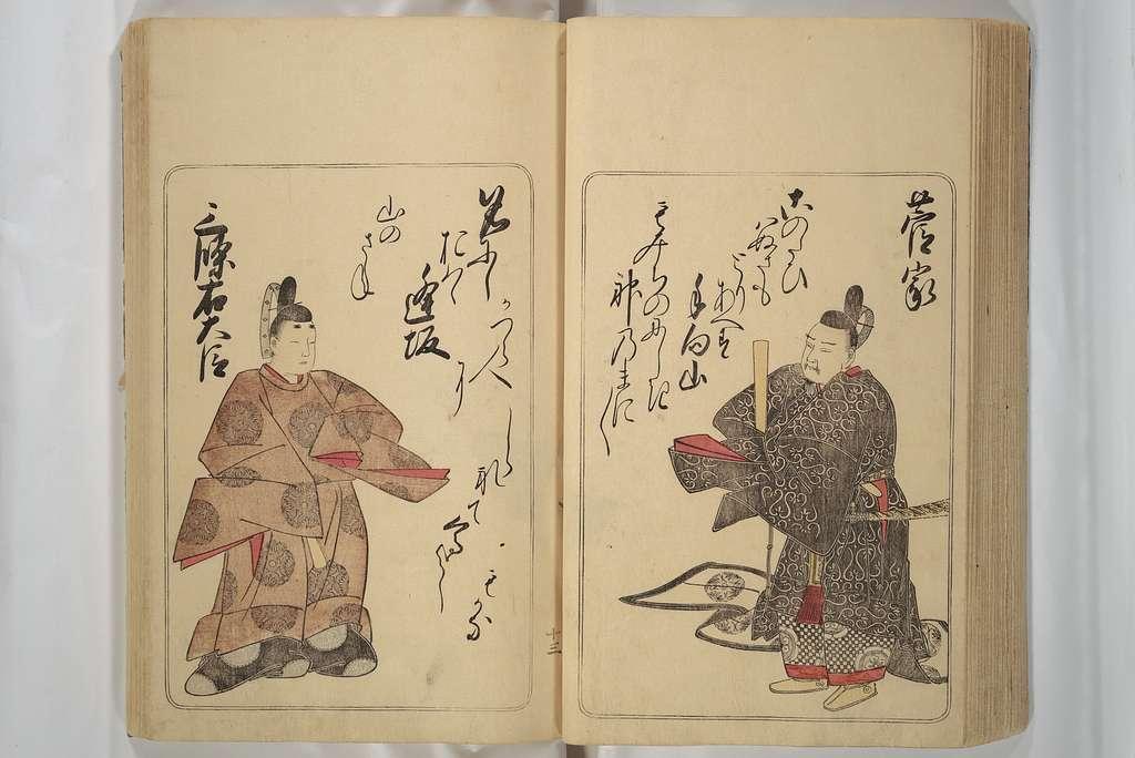 『錦百人一首東織』|Eastern Brocade of One Hundred Poems by One Hundred Poets