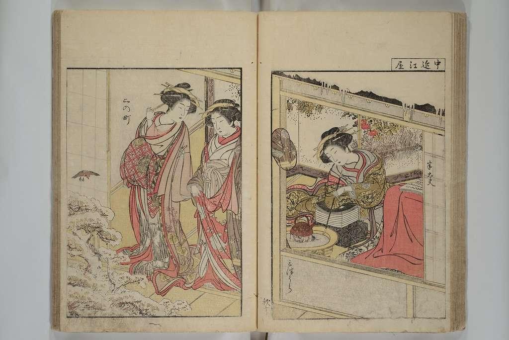 勝川春章・北尾重政画    『青楼美人合姿鏡 』|Mirror of Yoshiwara Beauties