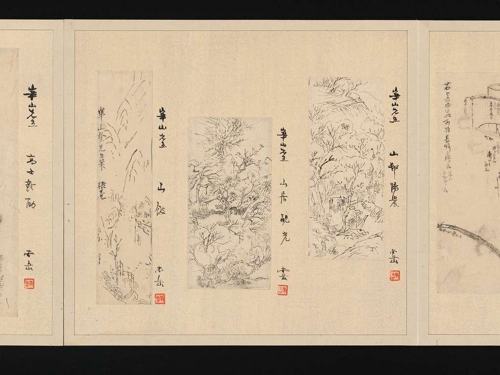 Album of Fifty-four Sketches