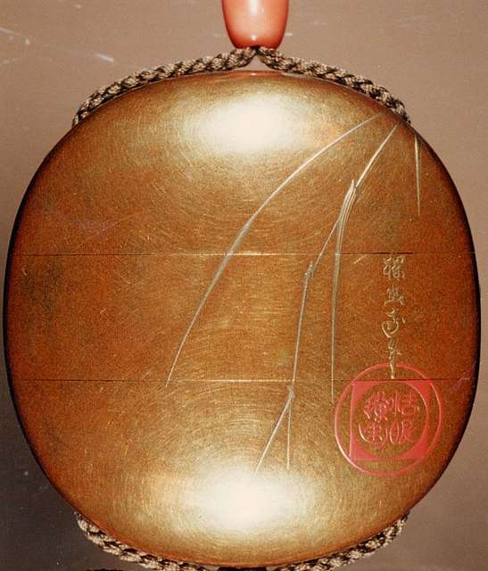 Case (Inrō) with Design of Goose Flying Down (obverse); Inscription and Seal beside Reeds (reverse)