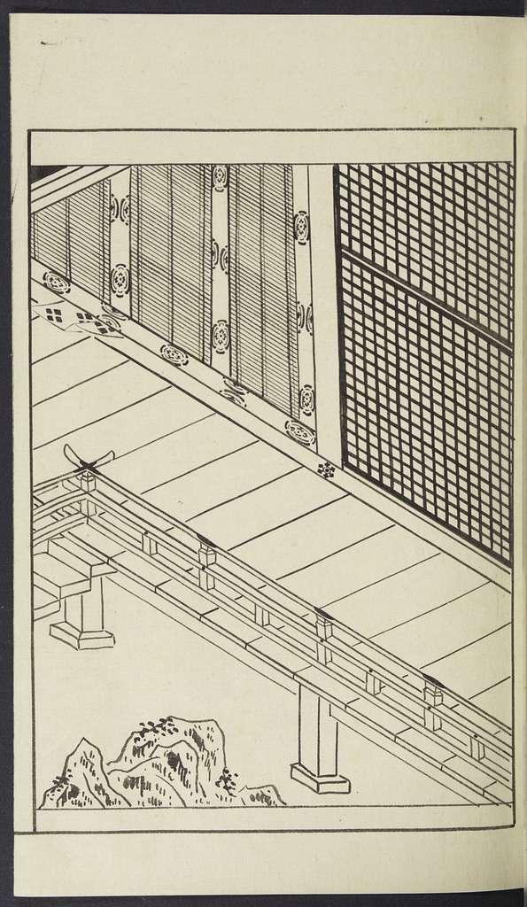 Story of Michizane Sugawara, known as Tenjin