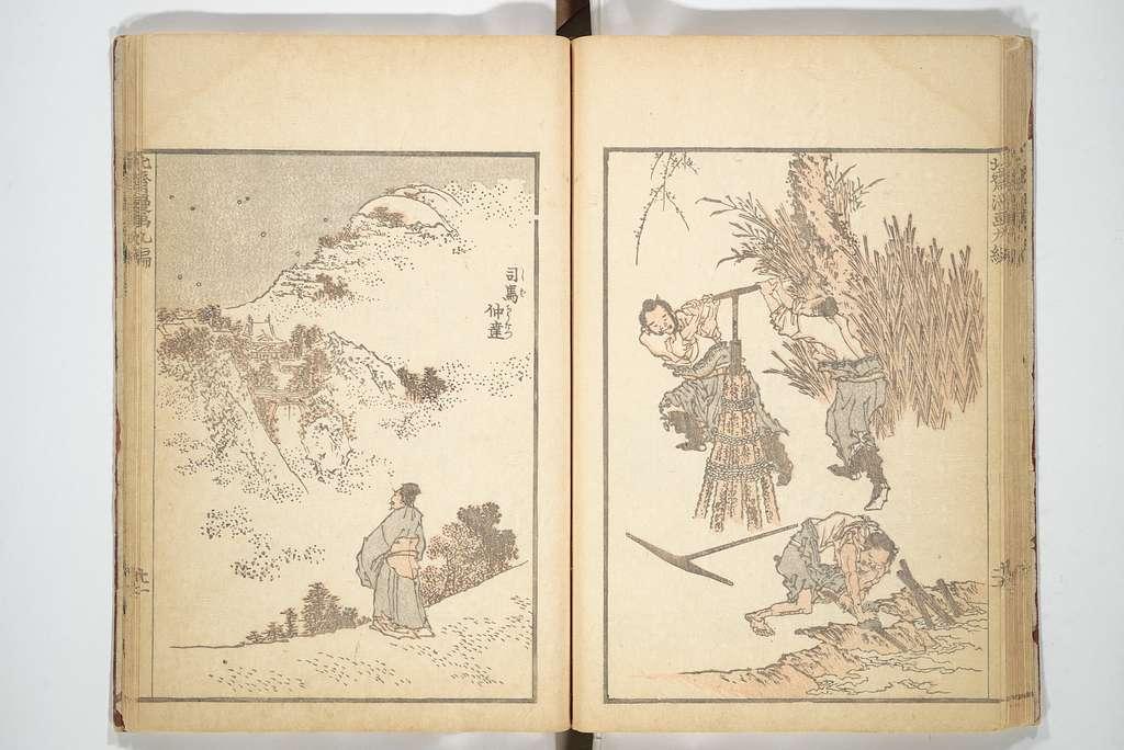 傳神開手 北斎漫画 初編 - 十五編|Transmitting the Spirit, Revealing the Form of Things, Volume 1–15 of Hokusai Sketchbooks