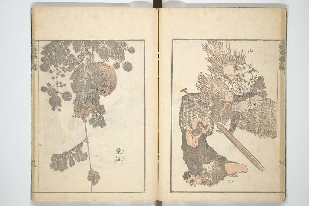傳神開手 北斎漫画 初編 - 十五編 Transmitting the Spirit, Revealing the Form of Things, Volume 1–15 of Hokusai Sketchbooks