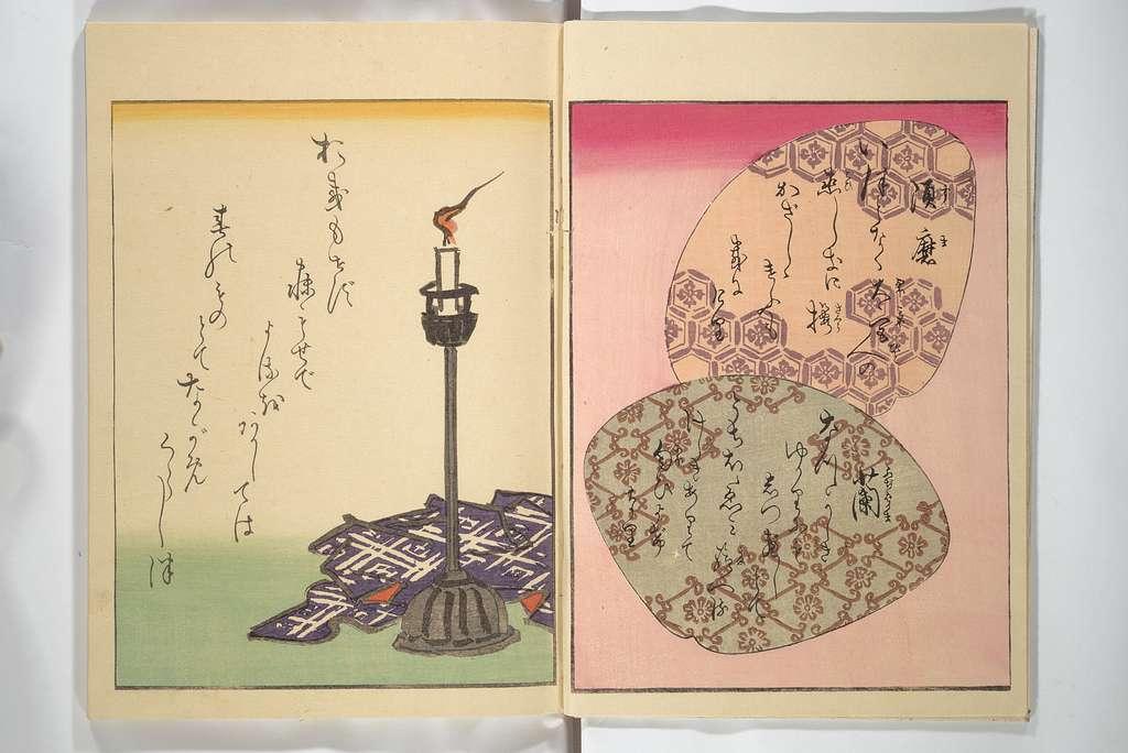 二代歌川国盛画 『艶色品定女』|Judgments on the Erotic Charms of Women by Miyagi Gengyo