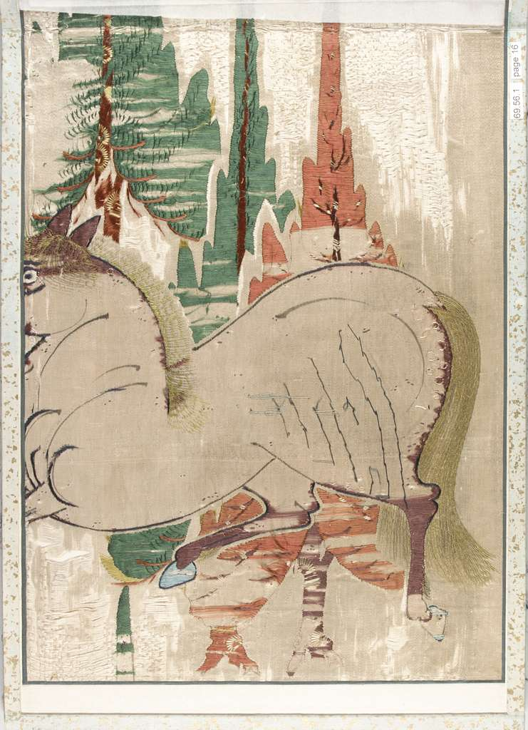 Connoisseur's Book of Silk Fragments